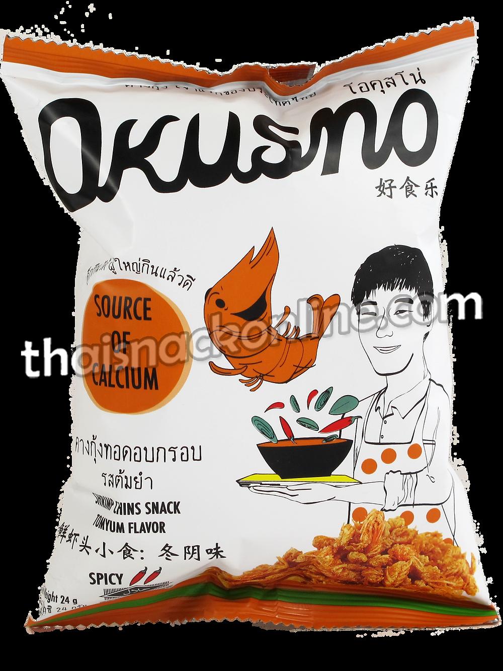 Okusno - Fried Shrimp Chins Tom Yum