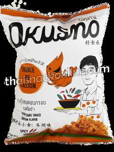 Kai Yang - Grilled Chicken
