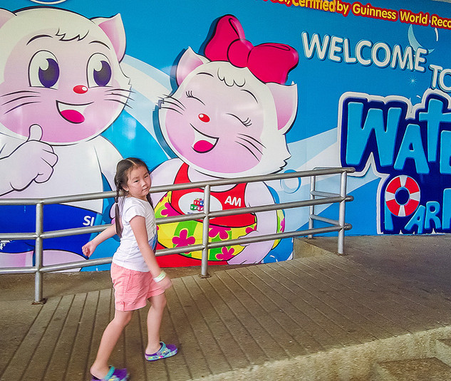 Siam City Water Park