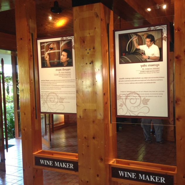 PB Valley winery farm