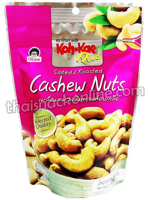 Koh Kae - Salted & Roasted Cashew Nuts (160g)