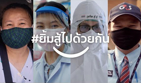 Smile Thailand Ep.15 | COVID-19 can't take our smile :)