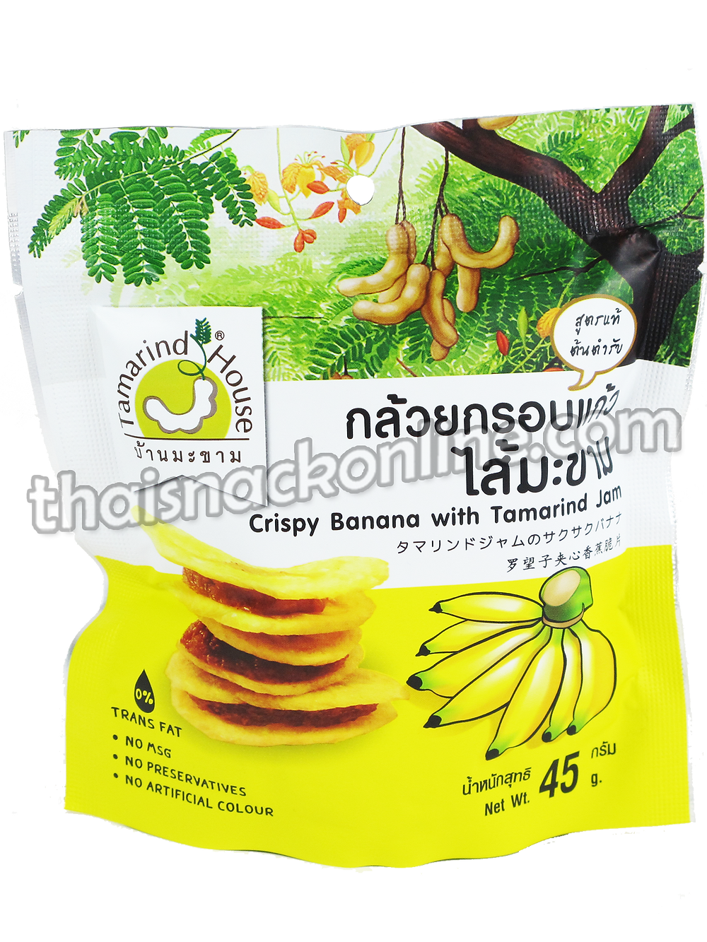 Tamarind House - Crispy Banana with Tamarind Jam