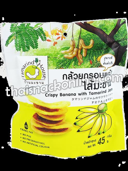 Tamarind House - Crispy Banana with Tamarind Jam (45g)