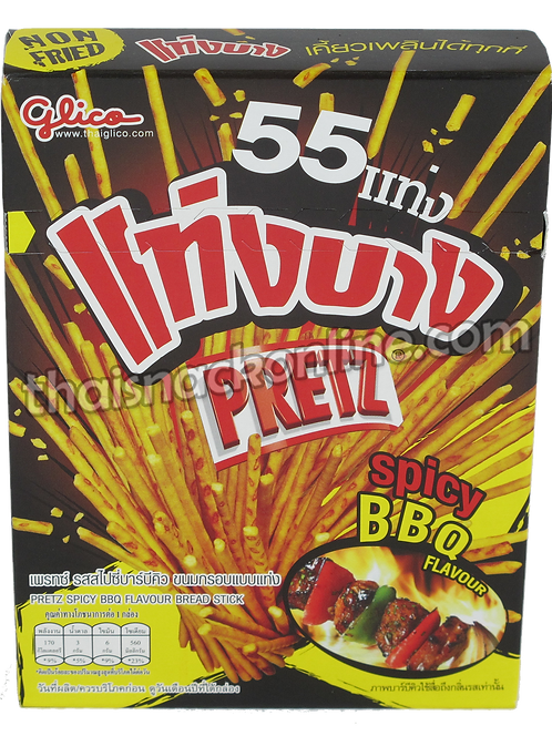 Pretz - Bread Stick Spicy BBQ (37g)