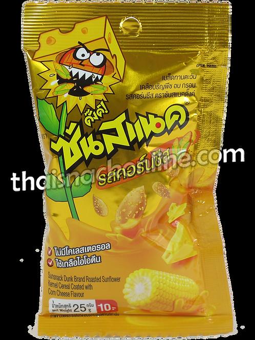 Sunsnack - Sunflower Kernel Corn Cheese (25g)