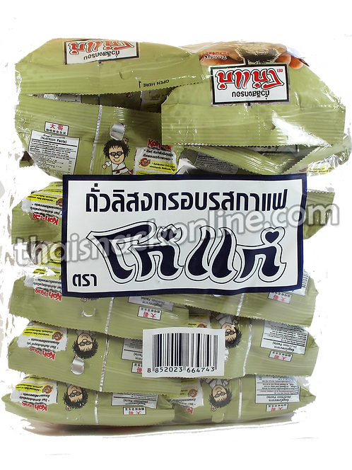 Koh Kae - Nuts Coffee (12x19g)