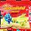 Thumbnail: Corn Puff - Corn (12x18g)