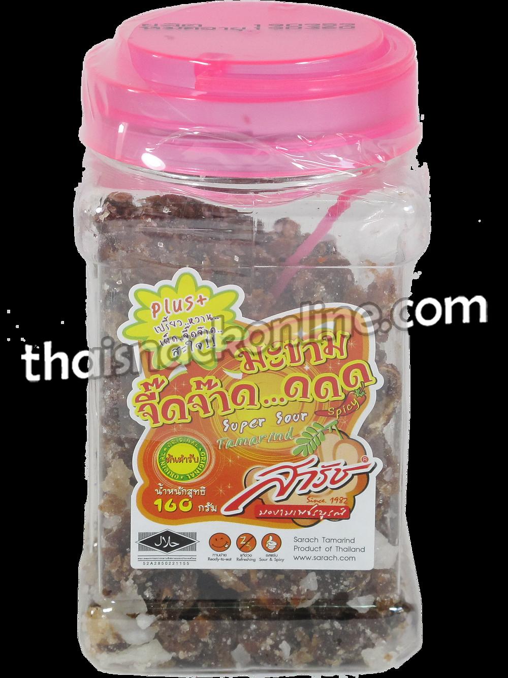Sarach - Tamarind Super Sour & Spicy