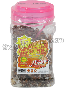 Sarach - Tamarind Super Sour & Spicy