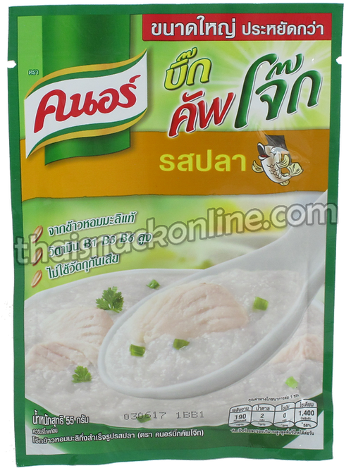 Knorr - Congee Fish (55g)