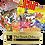 Thumbnail: Seasonal Snack Box