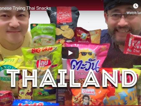 Japanese trying Thai snacks | TabiEats