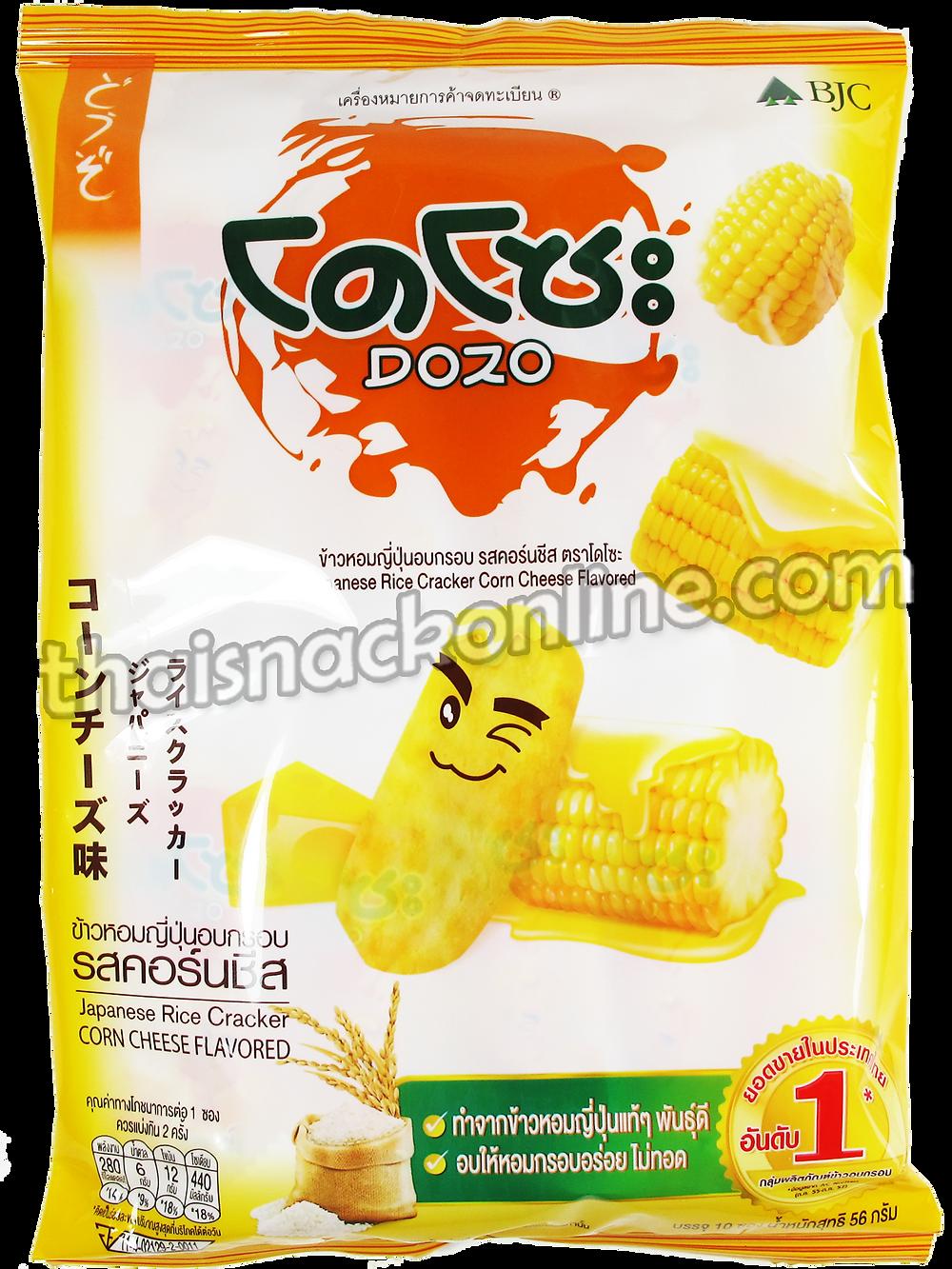Koh Kae - Nuts Coconut Cream
