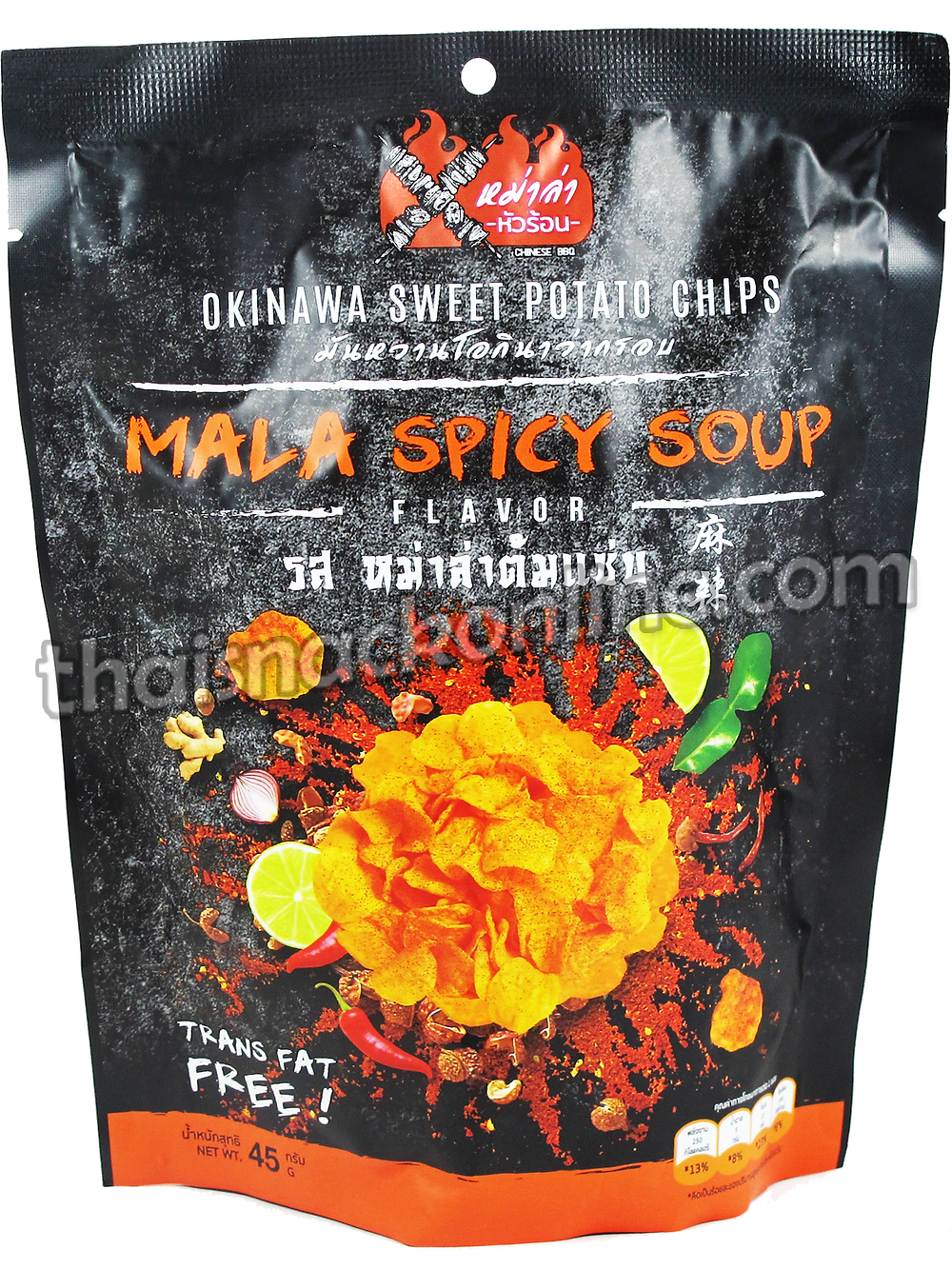 Mala Hua-Ron - Potato Chips Spicy Soup
