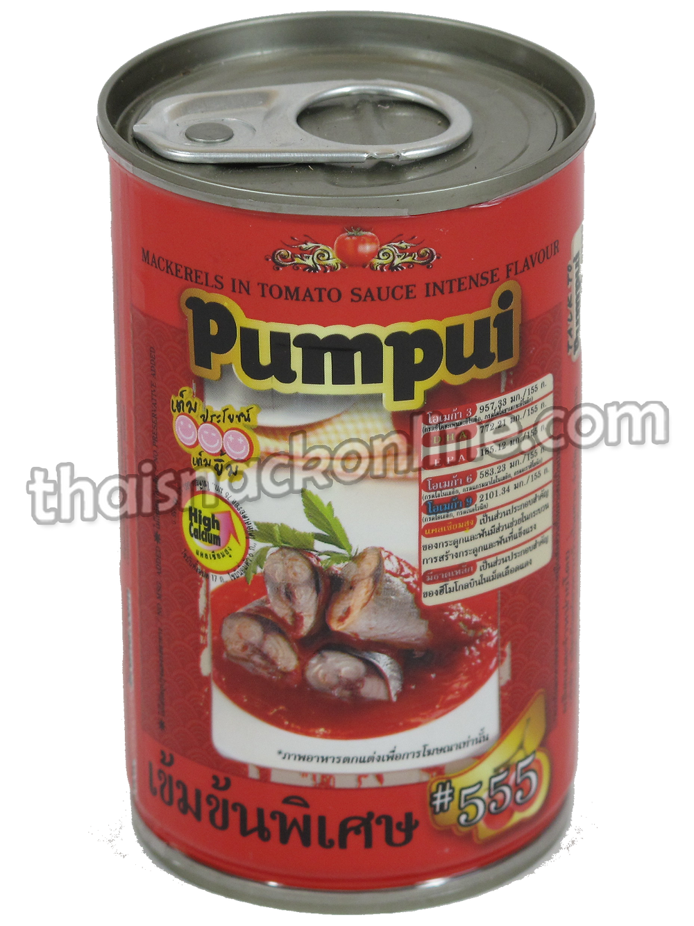 Pumpui - Mackerels in Intense Tomato Sauce