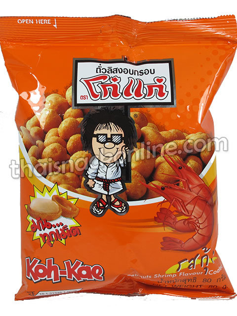 Koh Kae - Nuts Shrimp (75g)