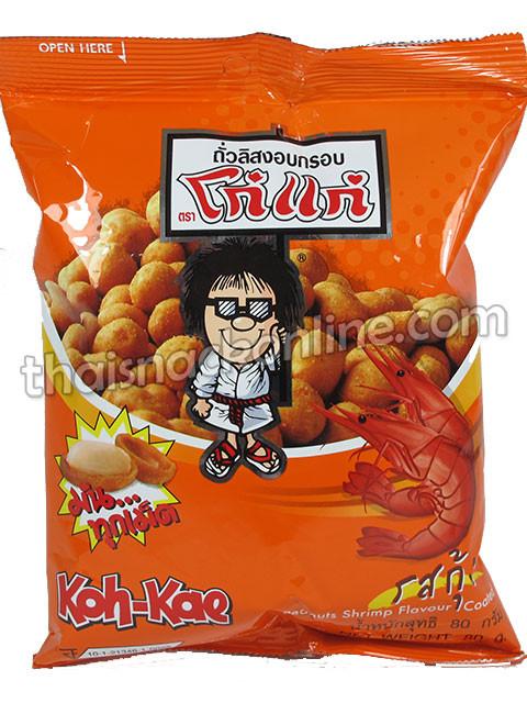 Koh Kae - Nuts Shrimp (80g)