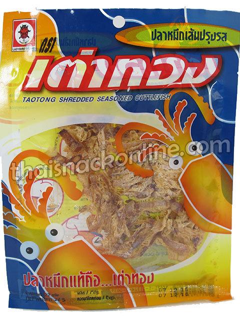 Taotong - Shredded Seasoned Cuttlefish (20g)