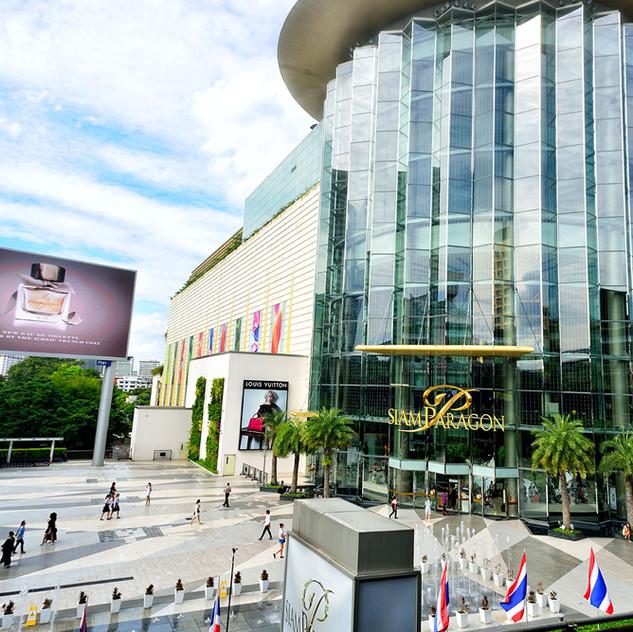Siam Center   Discovery   Paragon