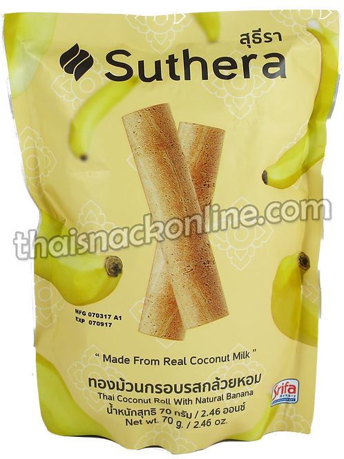 Suthera - Thai Coconut Roll Banana (70g)