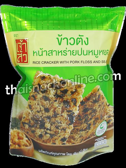 Chao Sua - Rice Cracker Pork Floss Seaweed (90g)