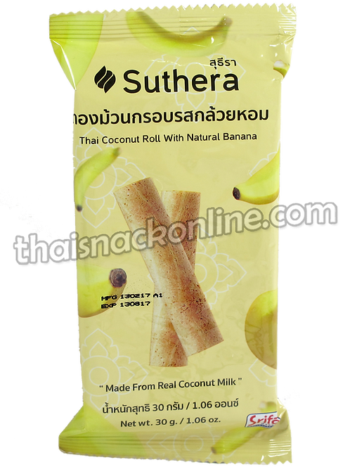 Suthera - Thai Coconut Roll Banana (30g)