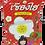 Thumbnail: Sianghai - Candy Plum (45g)