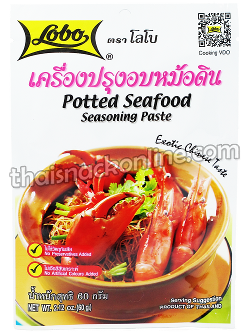 Lobo - Potted Seafood (60g)