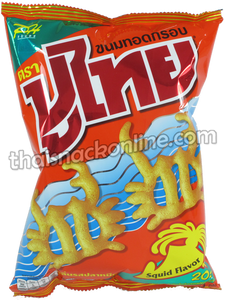 Pretz - Bread Stick Spicy Shrimp (37g)