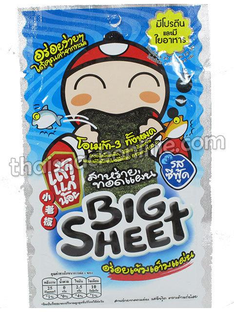 Big Sheet - Crispy Seaweed Seafood (4g)
