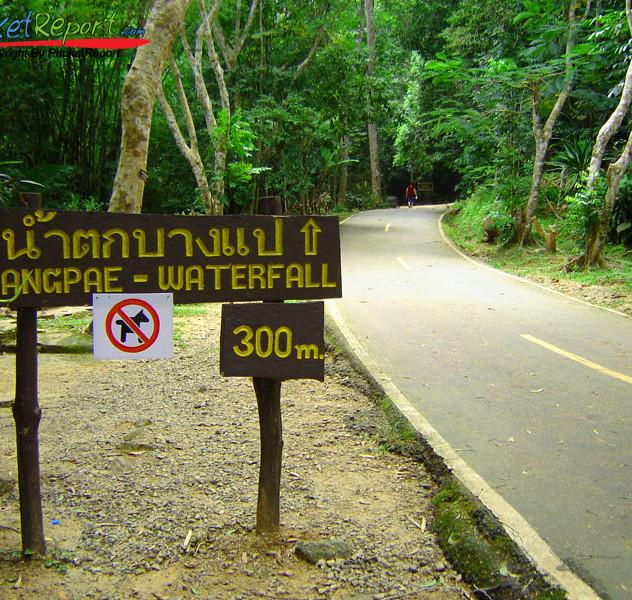 Bangpae waterfall, Phuket