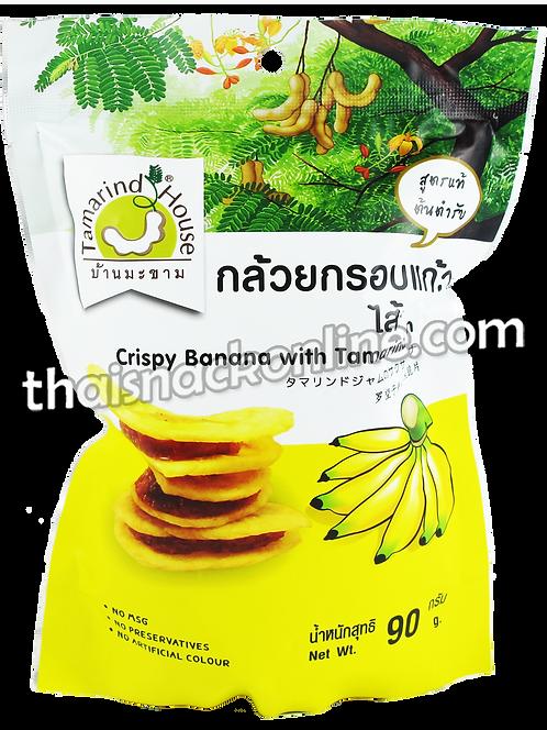Tamarind House - Crispy Banana with Tamarind Jam (90g)