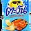 Thumbnail: Tawan - Tapioca Chips Sweet & Sour Squid (62g)