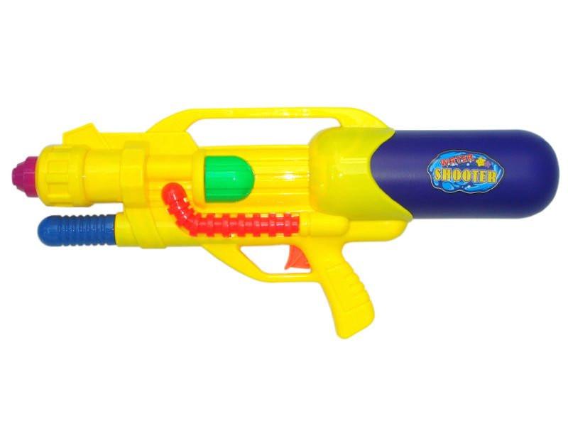 Water Rifle