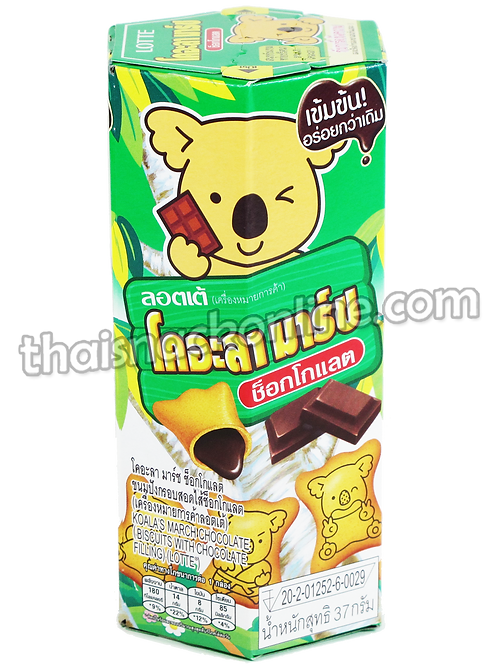 Koala's March - Biscuit with Chocolate Filling (37g)