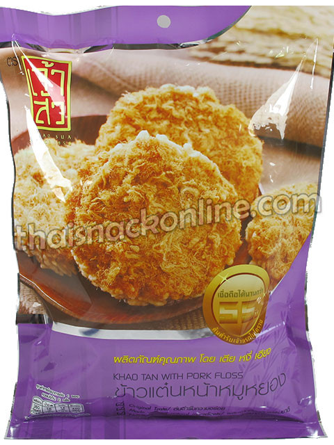 Chao Sua - Rice Cracker Pork Floss