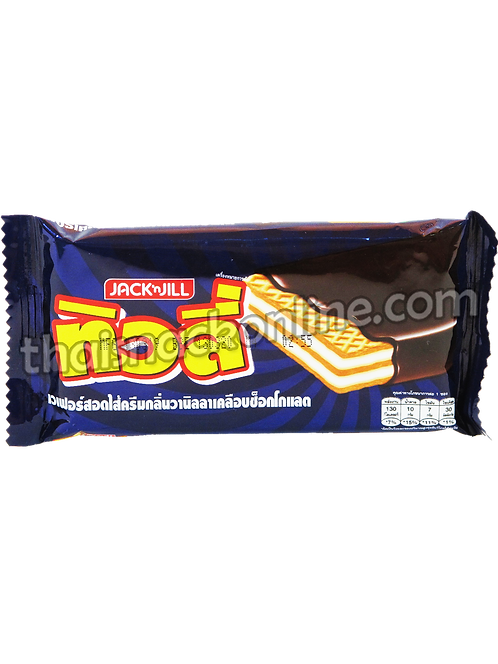 Tivoli - Chocolate Coated Wafer Filled with Vanilla Cream (25g)