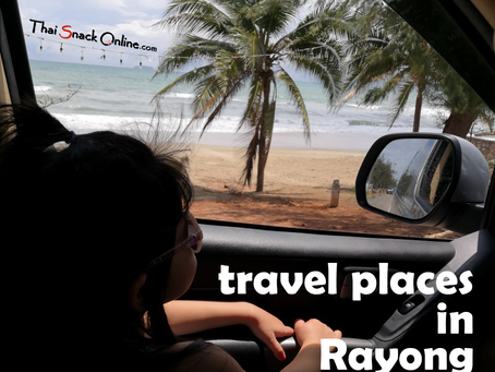 Smile Thailand Ep.13 | Travel Places in Rayong 2019