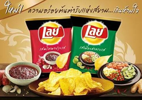 Lay's Thailand