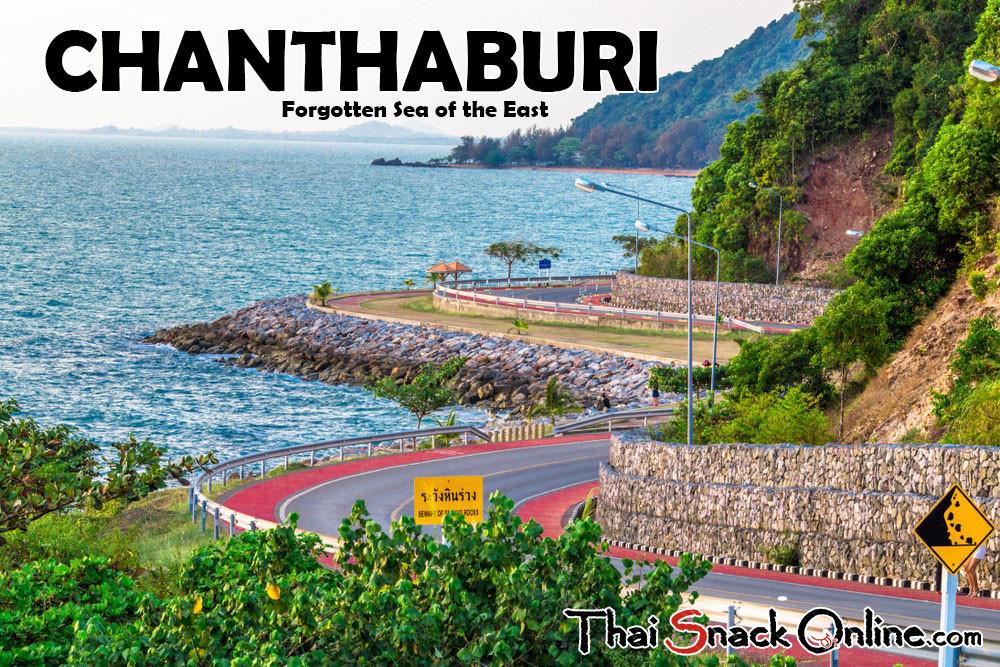 Chanthaburi Thailand Eastern Sea