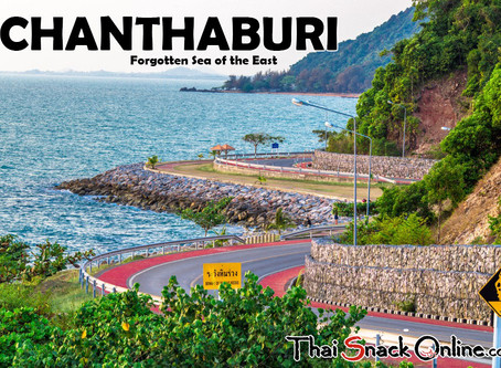 Smile Thailand Ep.11 | Chanthaburi, Ancient Sea of the East
