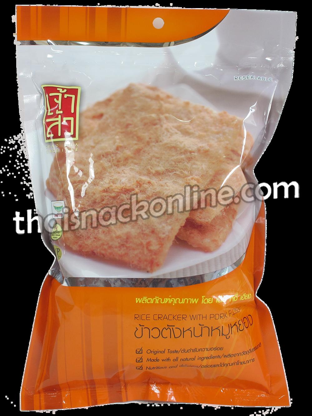 Chao Sua - Rice with Pork Floss