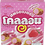 Thumbnail: Collon - Biscuit Roll Strawberry (54g)