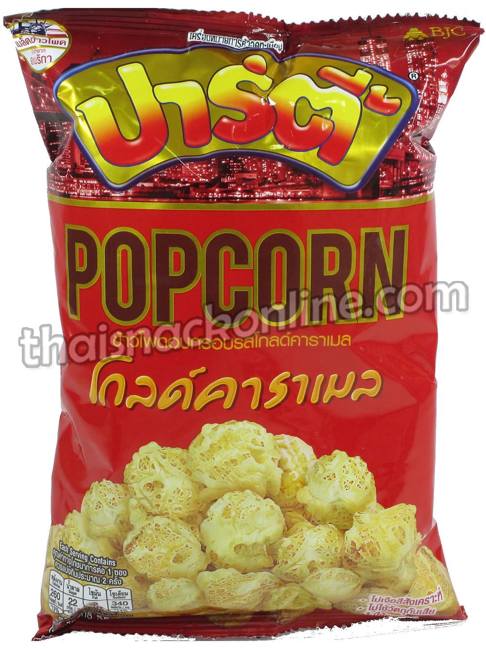 Party - Popcorn Caramel (55g)