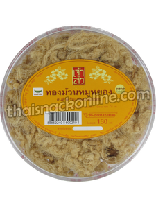 Chao Sua - Rice with Pork Floss