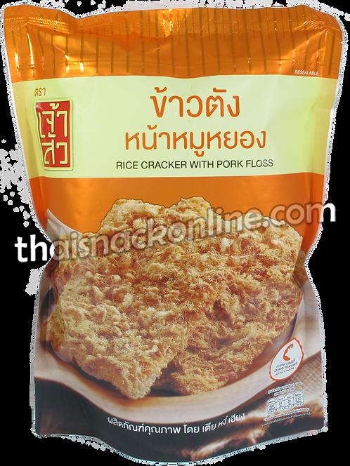 Chao Sua - Rice Cracker Pork Floss (90g)