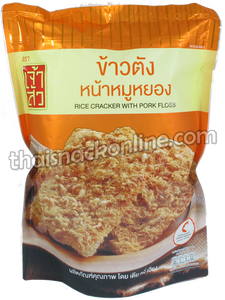 Chao Sua Rice Crackers
