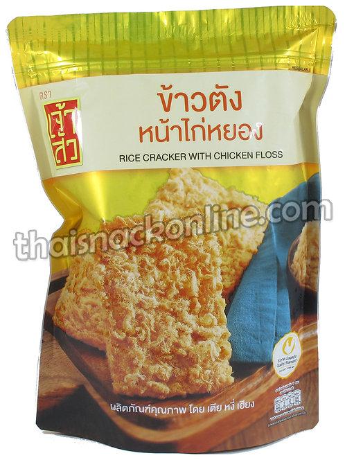 Chao Sua - Rice Cracker Chicken Floss (90g)