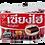 Thumbnail: Sanghai - Wafers Chocolate Cream (12x6g)